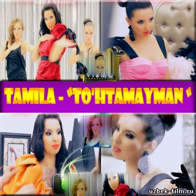 Tamila - To'htamayman (Official Video Music 2011)